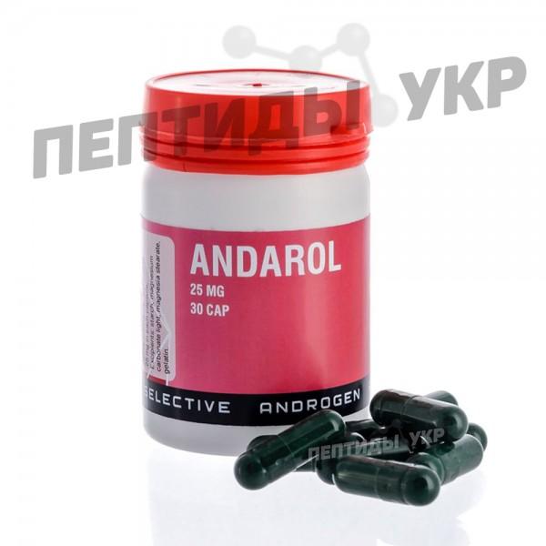 Andarol (Андарол, S-4)