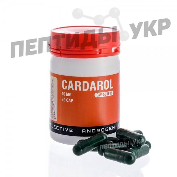 Cardarol (Кардарол) GW-501516