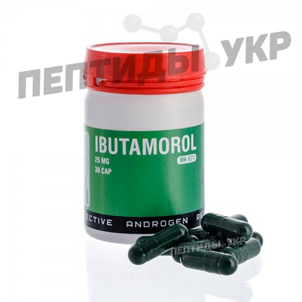 https://xn--d1abj0abs9d.in.ua/files/products/Ibutamorol-MK-667_new15348971_1_99324149.jpeg