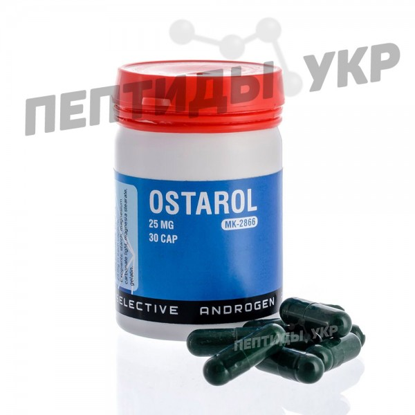 Ostarol (Остарол) MK-2866